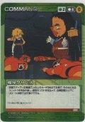 【SCre1緑R】魔界プリンス