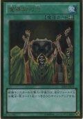 魔導師の力【ゴールドレア】