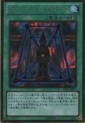 ディメンション・マジック【ゴールドレア】