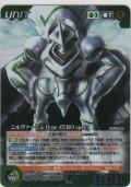 ニルヴァーシュ type ZERO spec3