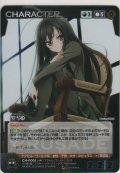 【SCP黒/CH-P001】黒雪姫
