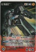 BLACK SIX(最終決戦時)