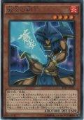 蒼炎の剣士【レア】