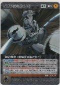 銀の戦車(頭脳がまぬけか?)