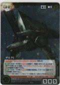 【SC21黒M】ザルク5