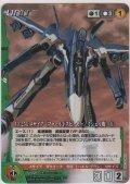 VF-25G メサイア(フォールドスピーカー/ミシェル機)[G]