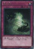 量子猫【レア】