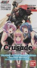クルセイド フルメタル・パニック! Novel Edition 〜Second Mission〜(4弾)【ノーマル全45種】x3枚セット