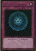 グラヴィティ・バインド-超重力の網-【ゴールドレア】