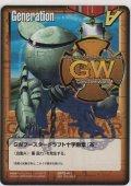 GWブースタードラフト十字勲章 『茶』