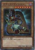 ブラック・マジシャン【ノーマルパラレル】