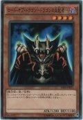 ロード・オブ・ドラゴン-ドラゴンの支配者-【ノーマル】