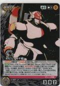 RX-7(タカヤ機)