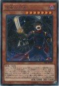 黒竜の忍者【レア】