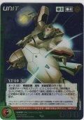 YF-19 [B]